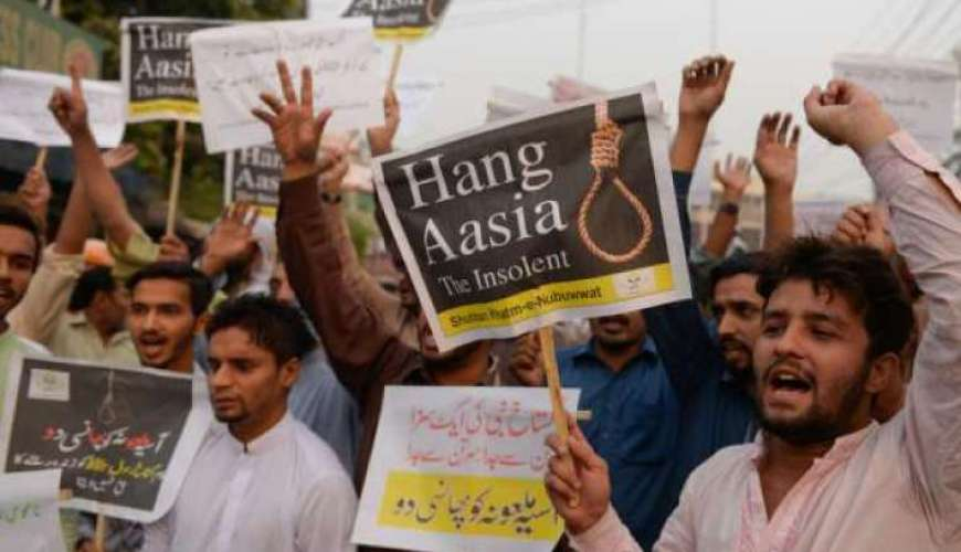 CNA: Can Asia Bibi remain acquitted of blasphemy in Pakistan?